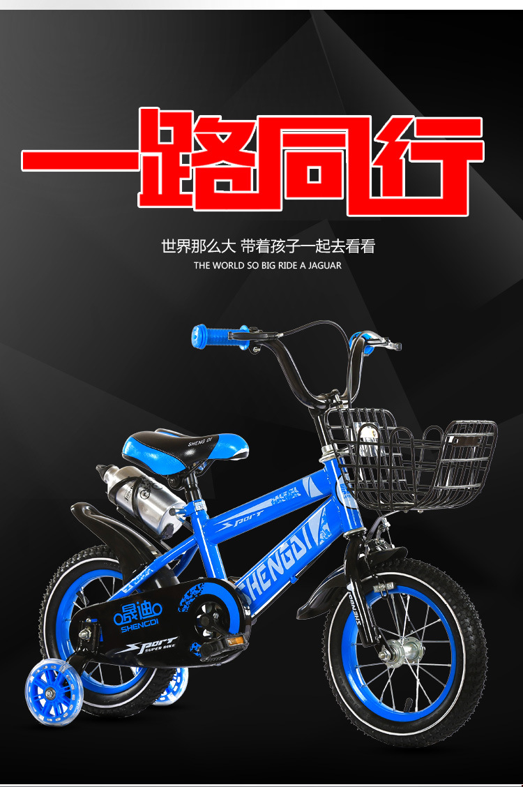 Hc80bbd3c8c024864938dd72a15bbcd2dp Children's bicycle 12 inch girl baby bicycle 2-4 years old child girl baby carriage