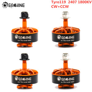 Original Eachine Tyro119 1pcs
