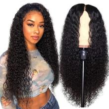 Wig Curly with Bangs Shoulder-Length Black Afro Kinkys Hair-Wigs