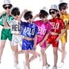 Children Modern Jazz Dance Costumes Ballroom Kids Girls Cheerleading Clothing Boys Tops+shorts Stage Wear Performance 1