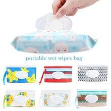 1pc toalhetes molhados saco portátil flip cover snap-cinta bolsa cosmética útil fácil-carry limpeza caixa de tecido carrinho de criança acessórios
