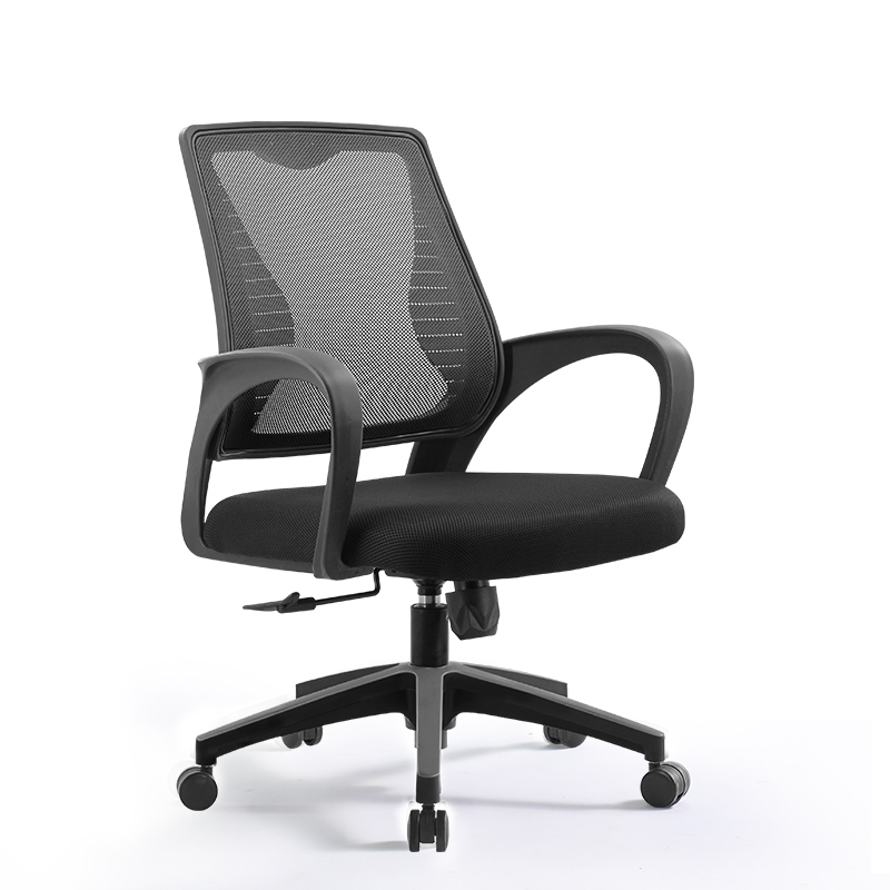 Office Chair Staff Meeting Chair Home Computer Chair Student Dormitory Chair Learning Chair Ergonomic Chair Chess Card Swivel Ch