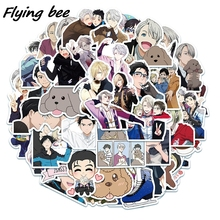 Dog-Sticker Notebook Scooter Suitcase Anime on X1146 50pcs Refrigerator-Cup Yuri Ice