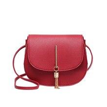 Small bag female 2020 new Korean fashion shoulder tassel small round