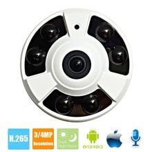 HD 2MP IP камера POE Onvif рыбий глаз панорама 5MP объектив ИК Ночное видение HD безопасности CCTV камера 4MP 360 градусов просмотра P2P