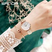 Часы sanda женские кварцевые с сетчатым браслетом из нержавеющей