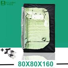 BEYLSION 80x80 מקורה צמח האוהלים גדל צמח לגדול אוהל גידול מנורת חלקי הידרופוני מקורה לגדול אוהל הידרופוני לגדול תיבה