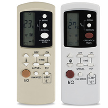 Air conditioning universal remote control suitable for galanz GZ 1002A E3 GZ 1002B E1 GZ 1002B E3 GZ01 BEJ0 000 controller