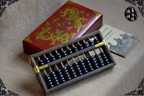 China Old Antique Wood Leather Box Dragon Abacus Calculator 11 Axle Instructions