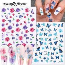 Фольга для ногтей переводная Наклейка Цвет 3d Размер Бабочка