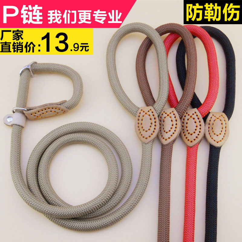 Cow Leather Collar Dog P Pendant Lengthen Dog Nylon Rope Soft P Lanyard Rough Type Universal Nylon With A Small Large Dogs