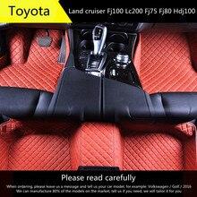 สำหรับToyota Land Cruiser Fj100 Lc200 Fj75 Fj80 Hdj100กันน้ำป้องกันฝุ่นรถทุ่มเทเท้าPad