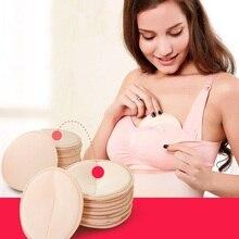 4 шт для материнского использования Многоразовые моющиеся дышащие впитывающие подушечки для кормления анти-перелив Детские подушечки для кормления грудью
