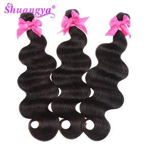 Image 4 - Shuangya Hair 3 Bundles Deals Brazilian Body Wave Hair 100% Human Hair Weave Bundles Natural Color Remy Hair Extension