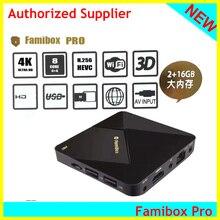 [本] 2021 famiboxテレビevboxプラス6 18k famibox内蔵tvボックススマートボックスfamibox日本のテレビボックス韓国日本sg私ベトナム