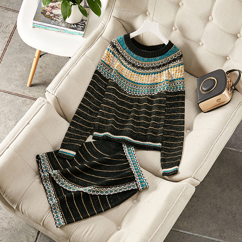Зима 2019, Европейская мода, Классический шерстяной смешанный вязаный полосатый свитер, топы и подходящая половинчатая юбка, 2 предмета, наряд... - 2
