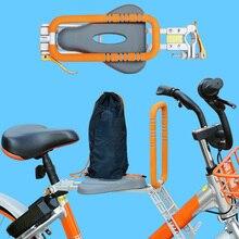 Açık çocuk bisikleti koltuk aksesuarları ön Mat yürüyor dağ bisikleti bebek küpeşte güvenlik katlanır Ultralight eyer yumuşak