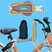 Outdoor Children Bicycle Seat Accessories Front Mat Toddler Mountain Bike Infant Handrail Safety Folding Ultralight Saddle Soft
