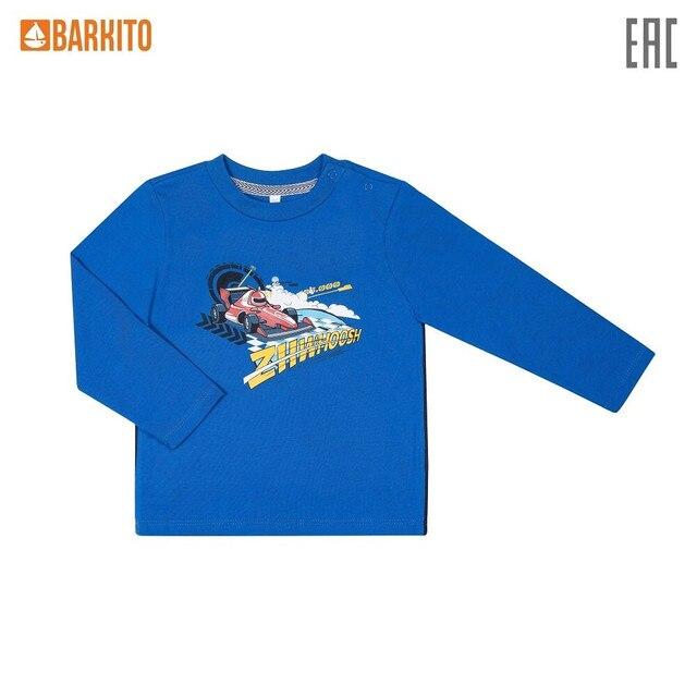 Джемпер с длинным рукавом для мальчика Barkito «Ралли» синий
