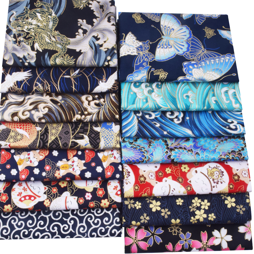 Multicolor Japanese Bronze Cotton Fabric For Kimono, DIY Patchwork Cloth, Sewing Doll&Bags Materials
