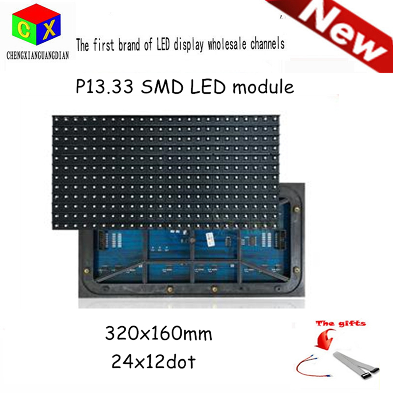 320*160mm Full Color LED Advertising Screen Module  P13.33 Outdoor Full-color Unit Board  Screen Unit Plate Wholesale