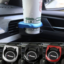 Car Styling For BMW M 3 5 Power X1 X3 X5 X6 E46 E39 Car Drink Holder Water Cup Bottle Mount Stand Coffee Drinks Organizer Basket