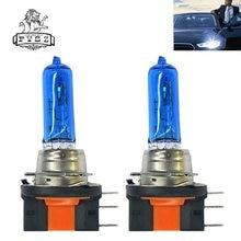 2 pçs h15 12v 15/55w carros faróis lâmpadas de halogéneo vidro azul escuro luz branca para golfe alto brilho e alta qualidade lâmpadas