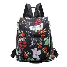 Новый модный рюкзак женская сумка через плечо вместительный
