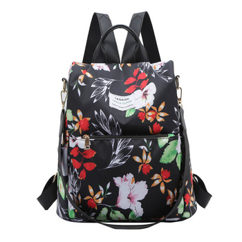 New Fashion backpack women shoulder bag large capacity school for girls light ladies travel