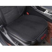 1 шт. автомобильный плюшевый теплый чехол для подушки на сиденье, коврик для сиденья для Fiat 500