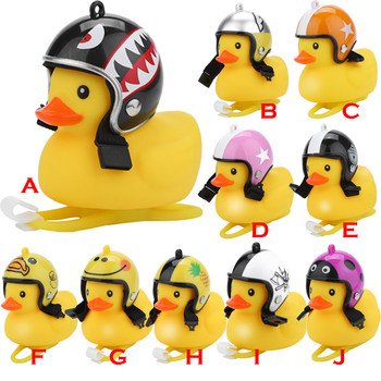 Bicycle Bell Light Cartoon Duck Head Light Shining Duck Bicycle Bells Handlebar Bicycle Accessories Cute great gift for children image