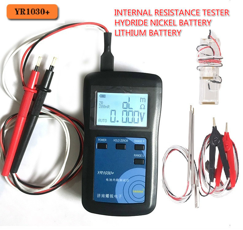 YR1030 Lithium Battery Internal Resistance Test Instrument Nickel Nickle Hydride Button Battery Tester Combination 6