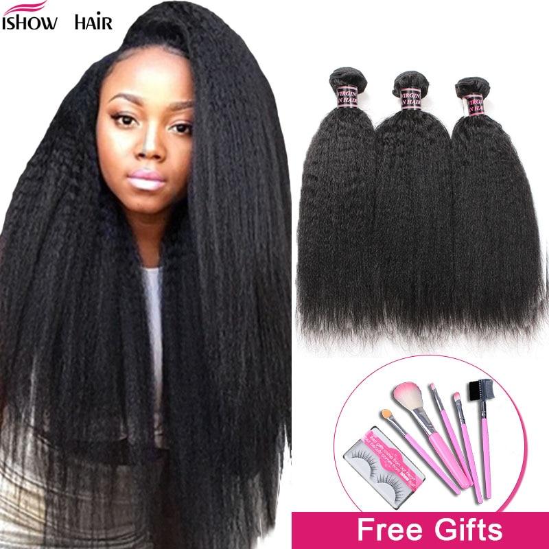 Ishow Brazilian Kinky Straight Hair Bundles Yaki Straight Hair Bundles Yaki Human Hair Extensions 1/3/4 PCS Non-Remy Hair Weave