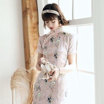 Novelty Print Flower Mandarin Collar Cheongsam Vintage Classic Women Qipao Sexy Slim High Split Vestidos Chinese Dress Plus Size