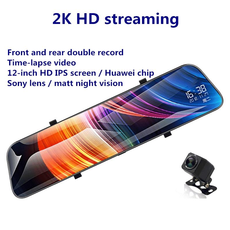 12 Cal Dashcam kamera samochodowa dvr lusterko wsteczne Streaming HD Night Vision kamera na lusterko wsteczne podwójny obiektyw wideorejestrator samochodowy