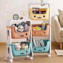 Kinder Spielzeug Organizer 2/3 Tiers Multifunktions Storage Rack-Halter Bin Box Kleinigkeiten Organizer Kinder Spielzimmer Regal mit Rädern