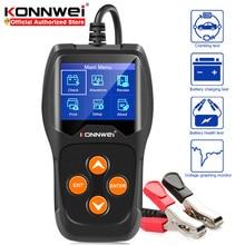 KONNWEI KW600 רכב סוללה בודק 12 V 100 כדי 2000CCA 12 וולט סוללה כלים אוטומטי מהיר לסובב טעינה אבחון