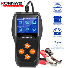 KONNWEI KW600 Xe Kiểm Tra Pin 12 V 100 Để 2000CCA 12 V Pin Dụng Cụ Tự Động Nhanh Cranking Sạc chẩn Đoán