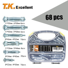 T.K.EXCELLENT Hollow Wall Anchor Set Steel And Q195 Materials Hardware Steel Flat Tail Hollow Tube Anchor 68 Pcs