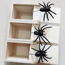 Nova caixa de susto engraçado de madeira prank aranha ótima qualidade brincadeira de madeira scarebox interessante jogar truque piada brinquedo presente