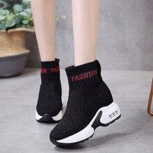 COOTELILI النساء الأحذية منصة أحذية الموضة الكعوب النساء حذاء كاجوال حذاء من الجلد امرأة أحذية رياضية 35 40