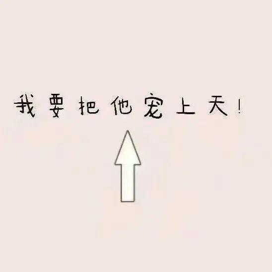 5ec55800cb837 - 七夕、情人节、520专属:这样发制霸朋友圈,单身狗文末最后一条!