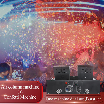 250W Confetti Blower Cannon Machine Stage Effect DMX Confetti Cannon Snowstorm Gas Confetti Blower for Party Dance DJ 1200w dmx confetti blower stage effect cannon led 12x3w rgb confetti machine for disco party wedding show christmas decorations