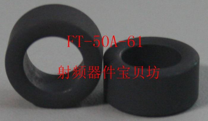 American RF Ferrite Core: FT-50A-61