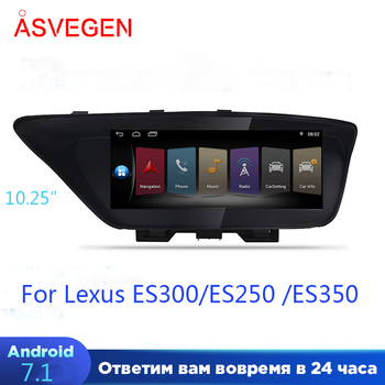 Android 7.1 Car Video Player For Lexus ES300/ES250 /ES350 DVD Multimedia Player Navigation 10.25 inch GPS Radio RAM 2G ROM 32G image