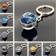 Solar System Planet Keyring Galaxy Nebula Space Keychain Moon Earth Sun Mars Art Picture Double Side Glass Ball Car Key Chain(China)