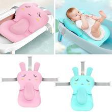 Коврик для ванной для младенцев, нескользящий коврик для ванной, изысканный мультяшный кролик, сиденье для ванной, необходимые домашние аксессуары для купания детей