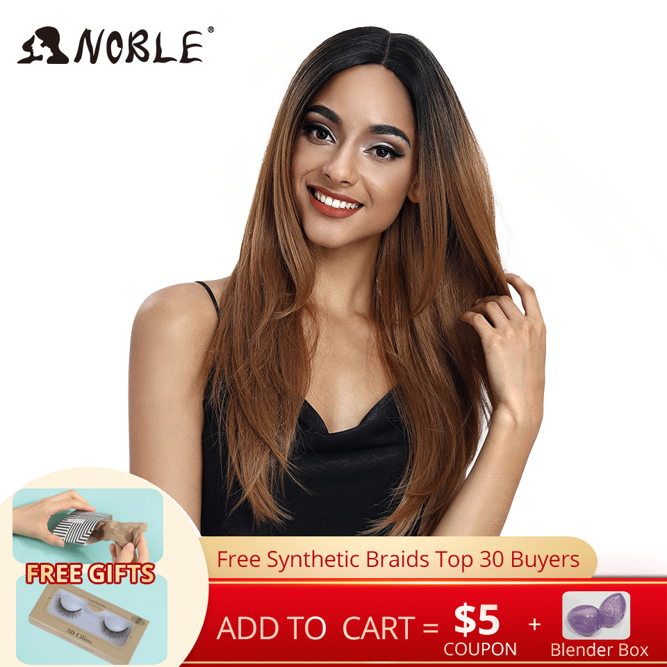 Noble Wigs For Black Women Straight Synthetic Lace Front Hair 26 Ombre 3Color Lace Front Wig Cosplay Blonde Lace Front Wig
