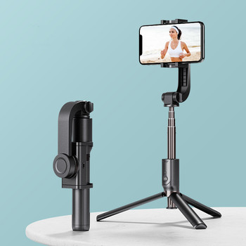 Stabilizator telefonu nagrywanie wideo uniwersalny ręczny smartfon stabilizatory Gimbal bezprzewodowy kijek do Selfie Bluetooth Vlog Live tanie i dobre opinie hohem 2-osiowy SMARTPHONES Handheld gimbal none Brak 90mm Aluminium