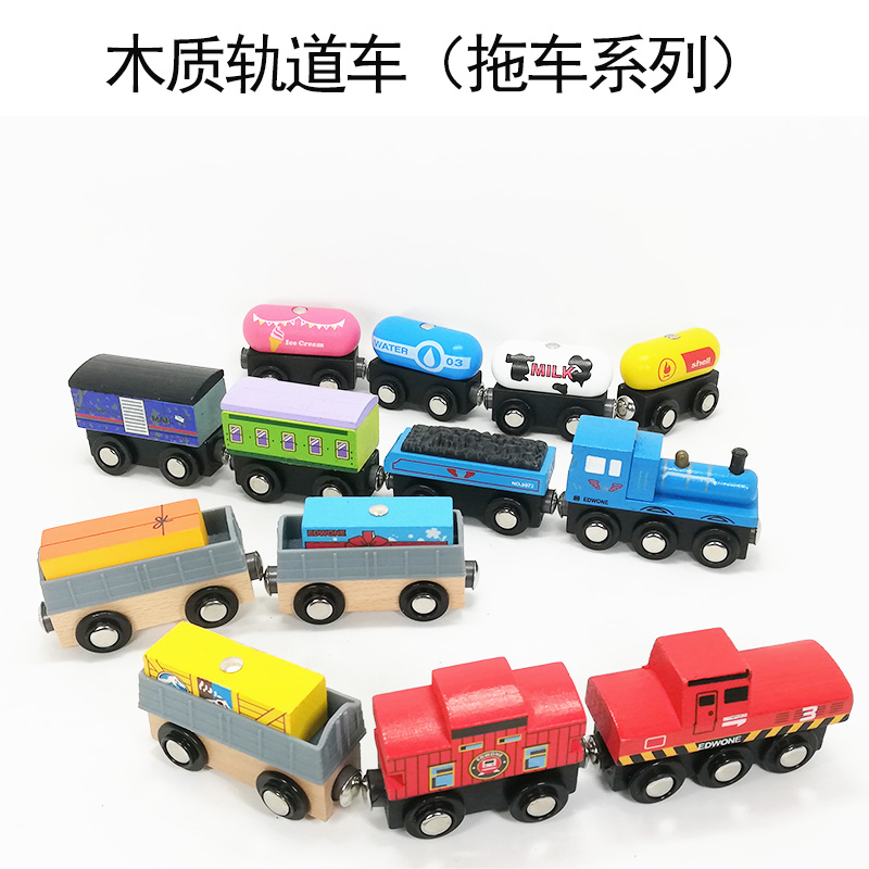 Wooden Train Toys Carriage Trains Model Magnetic Railway Train Track TOY Accessories Wood Locomotive for Children Kids Gift